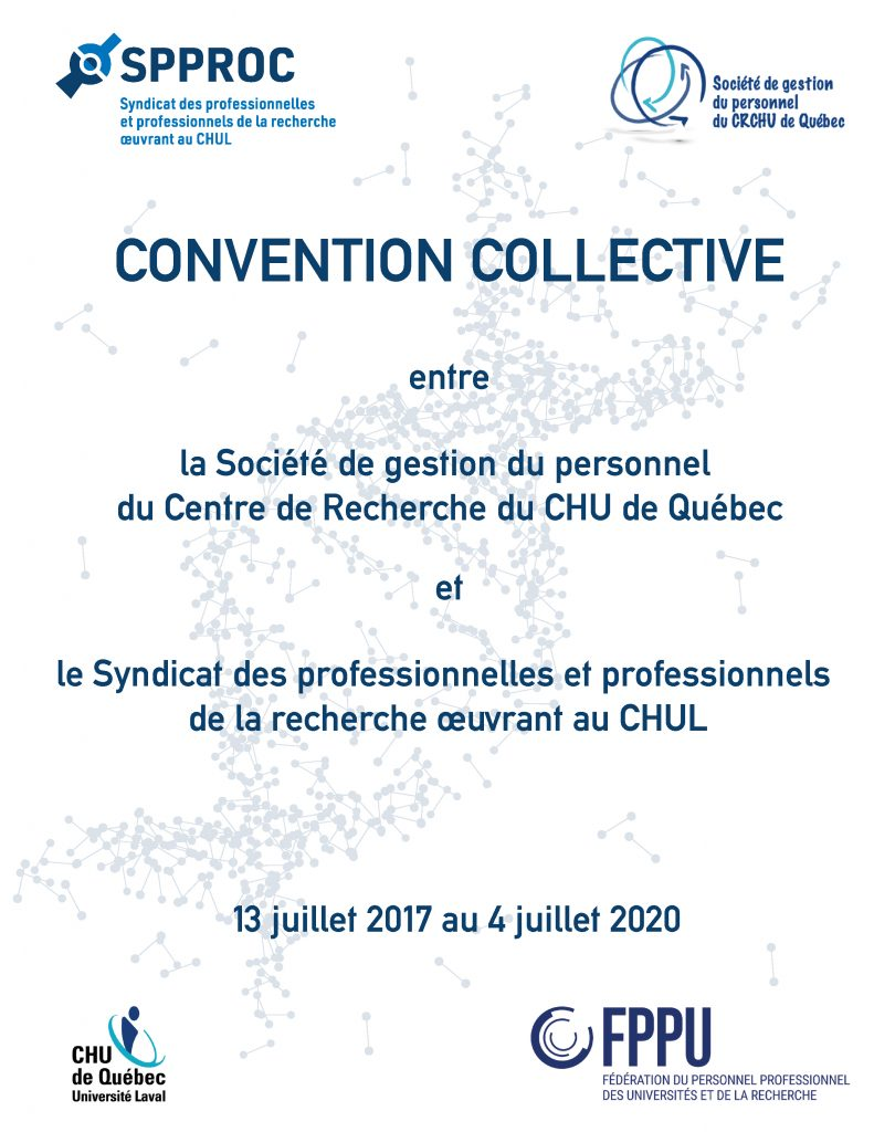 Convention collective SPPROC 2017-2020
